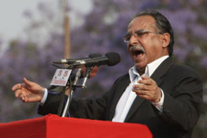 prachanda_speaks