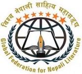 Sahitya GFNL