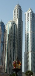 The princess tower in Dubai