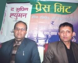 'द सुप्रिम ह्युमन' उपन्यास नेपाली र अंग्रेजीमा