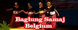 बाग्लुंग समाज बेल्जियमको दोश्रो अधिबेशन हुँदै