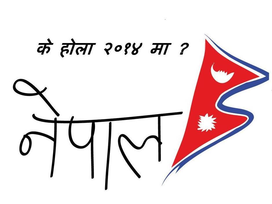 nepal2014
