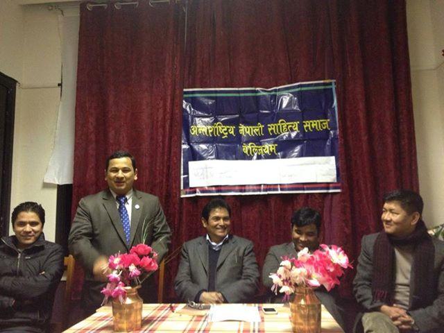 Arjun Sth in INLS