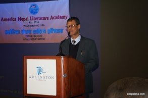 America nepal sahitya Pratishthan