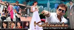 kathmandu-nepali-movie