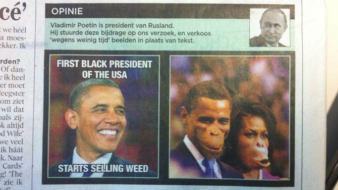 ओबामाको अनुहार बाँदर जस्तो बनाउने पत्रिकाले माफी माग्यो