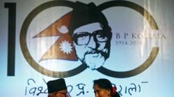 आङसाङ सुकीसहित काठमाडौँमा 'प्रजातान्त्रिक समाजवादको भविष्य' बारे विमर्श