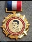 Bhanubhakta-swarna-Padak