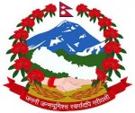 nepalgov-nishana-chhap