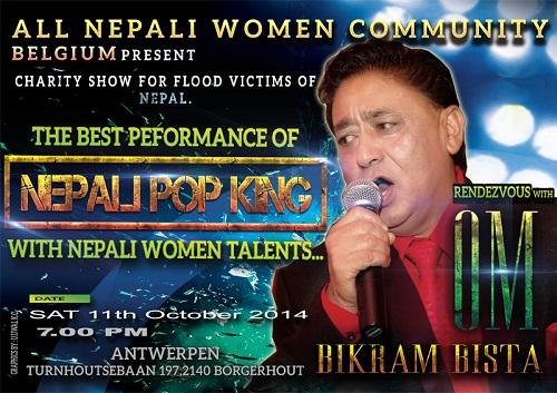 news-Om bikram program