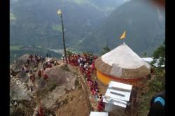 tarajal baglung bhansa