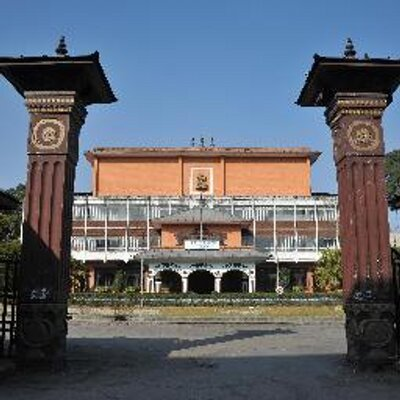 Nepal-academy