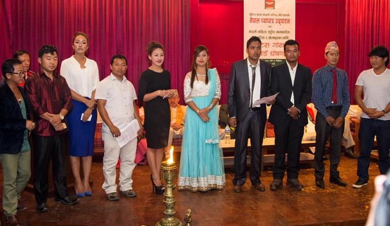 british gorkha award