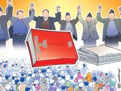 constitution-of-nepal_2015