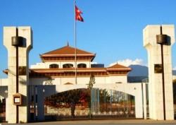 nepal_parliament