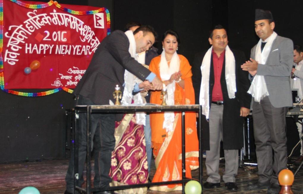 brussels nepal milan kendra new year program 2016