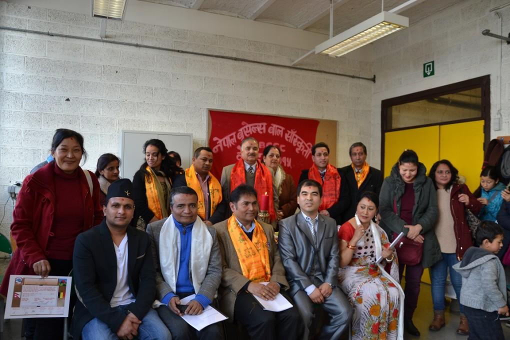 nepali pathshala bxl inaguration