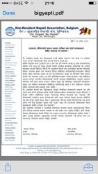 एसेण्डा मेलाबारे बाहिर आएको प्रतिबेदन आधिकारिक हैन: एनआरएनए बेल्जियम