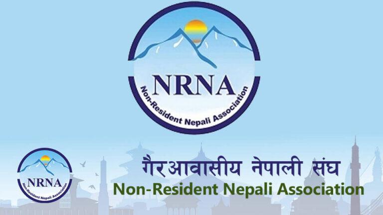 NRN Association