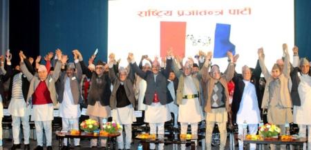 राप्रपा र राप्रपा नेपाल एकीकृत, हिन्दु धर्मकाे एजेण्डा नछाड्ने